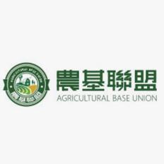 廣東農基聯盟網絡科技股份有限公司