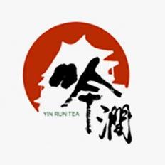 北京吟潤茶業有限公司